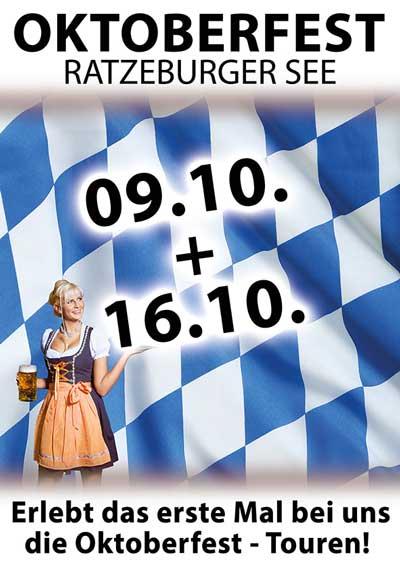 party oktoberfest